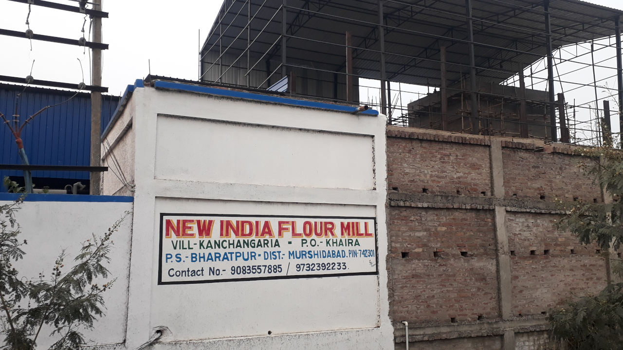 New India Floor Mill